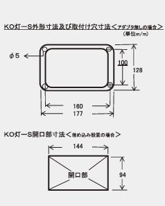 ko_s_size
